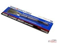 TAM74078 Tamiya Model Cleaning Brush Multimedia Tool