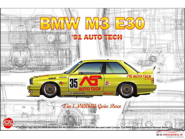 PN24014 BMW M3 E30  1993  JTC & 1991 Macau GP Plastic Kit