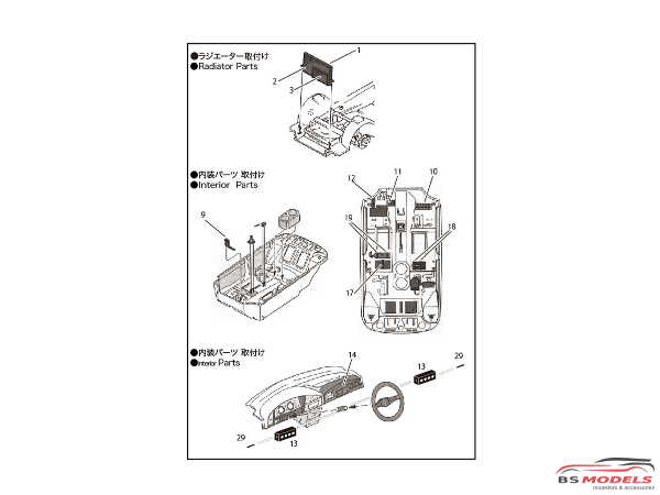 STU27FP24223 Subaru Legacy RS upgrade parts Etched metal Accessoires