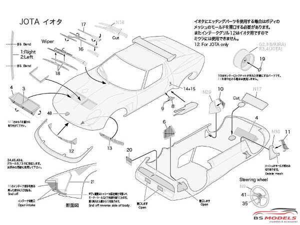 STU27FP2481 Lamborghini Miura/Jota upgrade parts FOR HAS Etched metal Accessoires