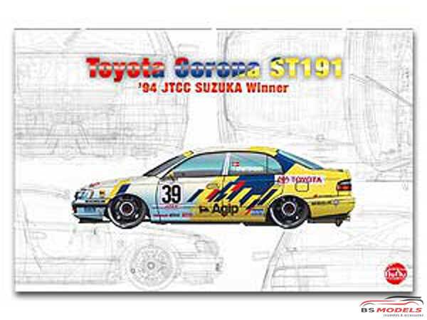 PN24020 Toyota Corona ST191  JTCC Suzuka winner 1994 Plastic Kit