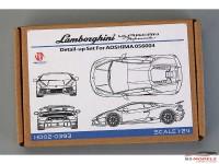 HD020393 Lamborghini Huracan Performante detail set  (For AOS 056004) (PE+resin+metal logo) Multimedia Accessoires