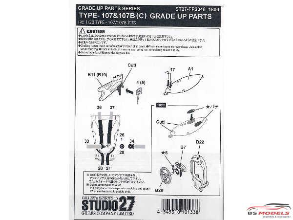 STU27FP2048 Lotus Type 107 & 107B Grade Up Parts Etched metal Accessoires