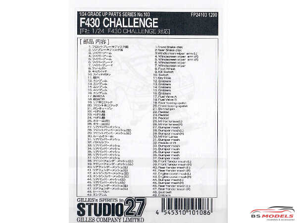 STU27FP24103 Ferrari F430 Challenge Grade Up Parts Etched metal Accessoires