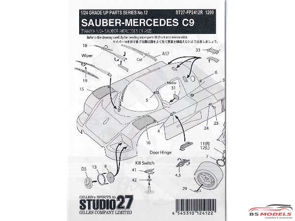 STU27FP2412R Sauber C9  Grade Up Parts (For Tamiya) Etched metal Accessoires