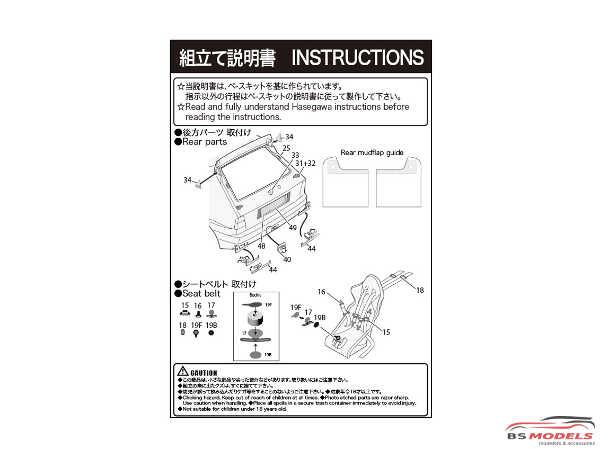 STU27FP24181 Lancia Super Delta Grade Up Parts (For Hasegawa) Etched metal Accessoires