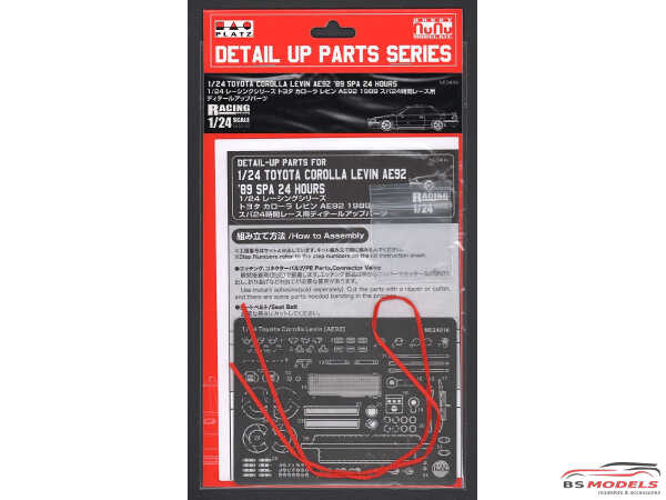 PNE24016 Toyota Corolla Levin ae92  24H Spa grade up parts Etched metal Accessoires