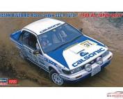 HAS20470 Nissan Bluebird 4 Door Sedan SSS-R  (U12 Type)  1988 All Japan Rally Plastic Kit