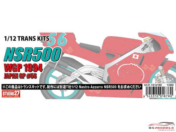 STU27TK1252 NSR500  WGP 1994 Japan GP  #56  Nastro Azzurro Multimedia Transkit