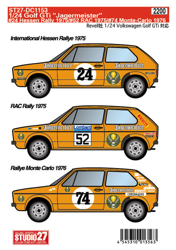 DC1153 Golf GTi Jagermeister #24 Hessen Rally '75 #52 RAC '75 #74 MC '76