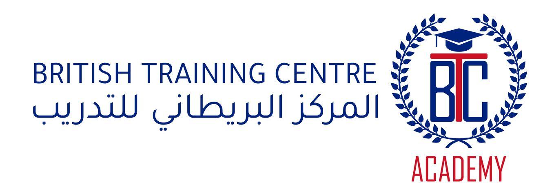 المركز البريطاني للتدريب