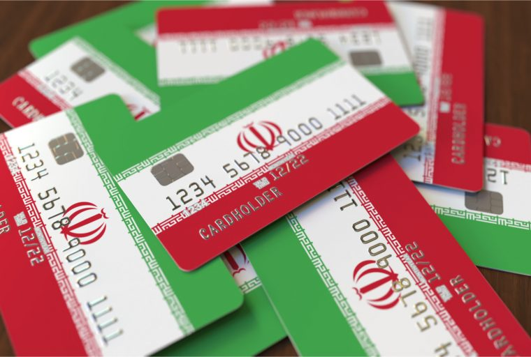 15 Million Debit Cards Exposed as Iranian Banks Fall Victim to Cyber Warfare