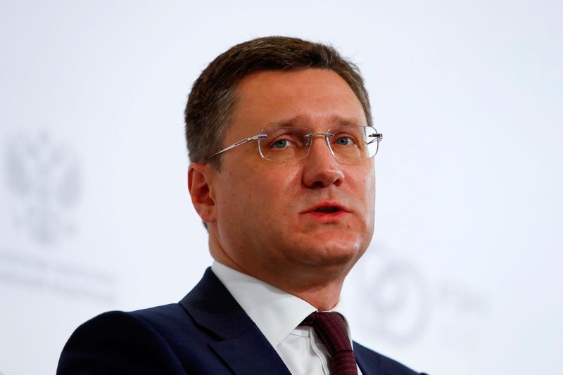© Reuters. FILE PHOTO: Russian Energy Minister Novak attends Russian Energy Week forum in Moscow