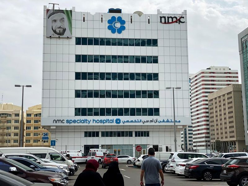 © Reuters. FILE PHOTO: General view of NMC specialty hospital in Abu Dhabi