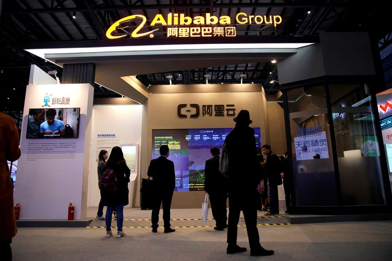 © Reuters. FILE PHOTO: An Alibaba Cloud sign is seen at the Alibaba Group booth during the fourth World Internet Conference in Wuzhen