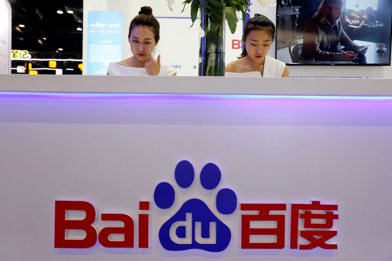 © Reuters.  Baidu Earnings, Revenue beat in Q3