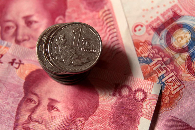 China Seeks to Slow Yuan Gains With Weaker-Than-Expected Fixing