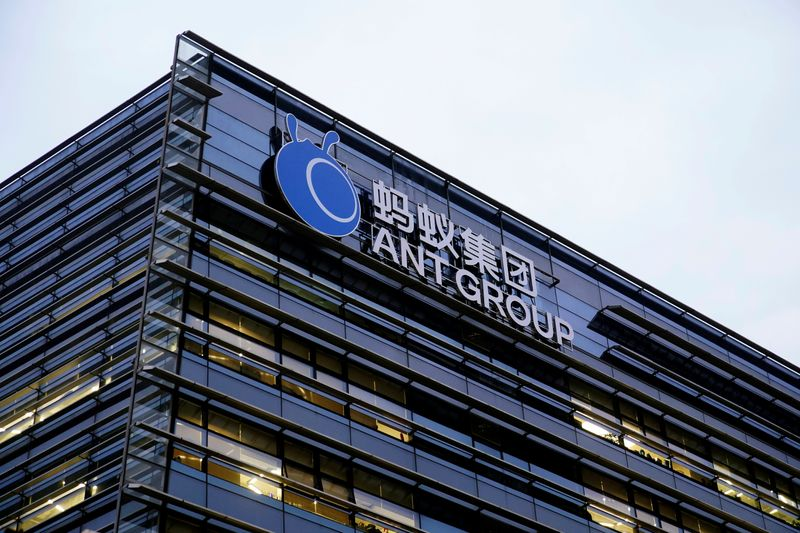 © Reuters. FILE PHOTO: The logo of Ant Financial Services Group, Alibaba's financial affiliate