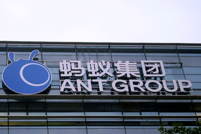 © Reuters. The logo of Ant Group, an affiliate of Alibaba, at its headquarters in Hangzhou, China