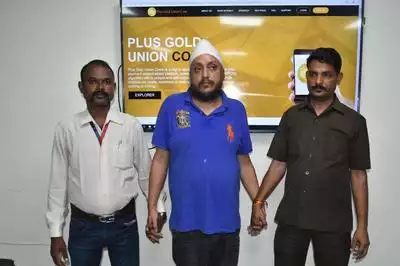 Three men standing in front of a Plus Gold Union Coin presentation