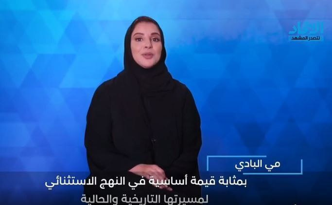 May Albadi speaking in Hebrew for a video by  Al-Ittihad newspaper