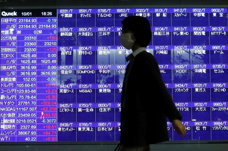 © Reuters. Tokyo Stock Exchange temporarily suspended all trading due to system problems