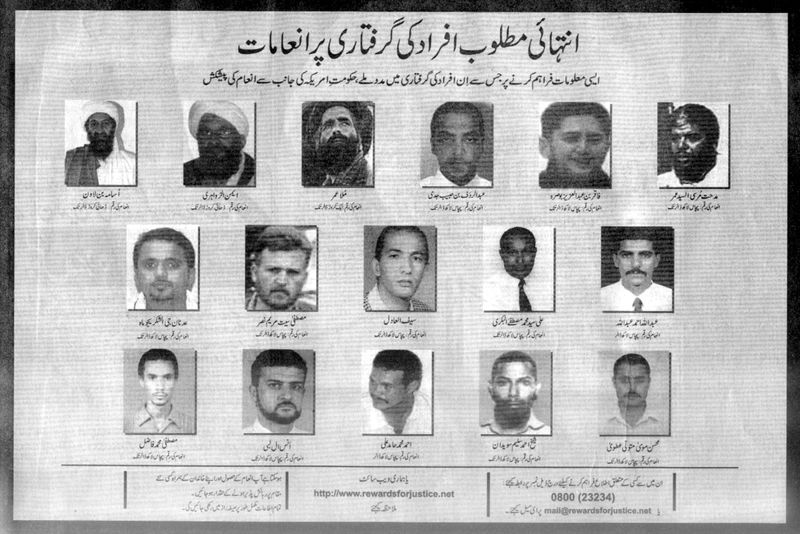 © Reuters. A notice placed in the Pakistani daily newspaper Jang by the US embassy shows militants.
