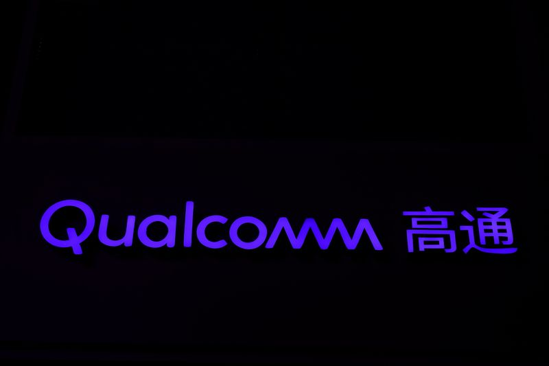 © Reuters. A Qualcomm sign is seen at the third China International Import Expo (CIIE) in Shanghai