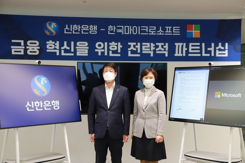 Shinhan Bank, Microsoft