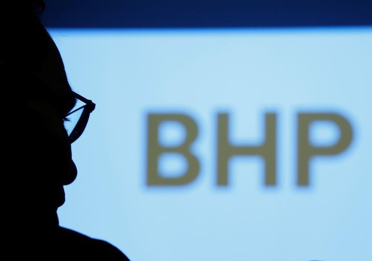 BHP Lifts Outlook, Pays Record Dividend During Supercycle Talk