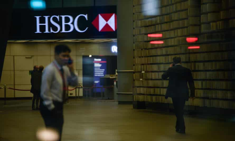 People outside the entrance to HSBC's tower in Canary Wharf