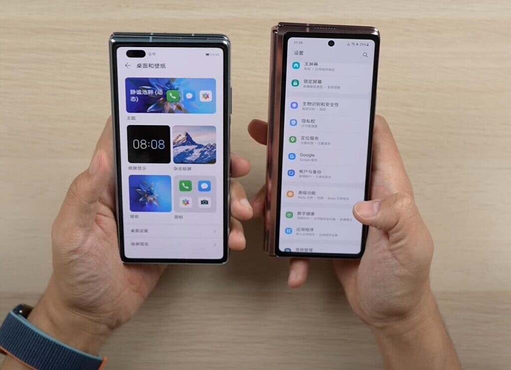 Huawei Mate X2 and Z Fold 2