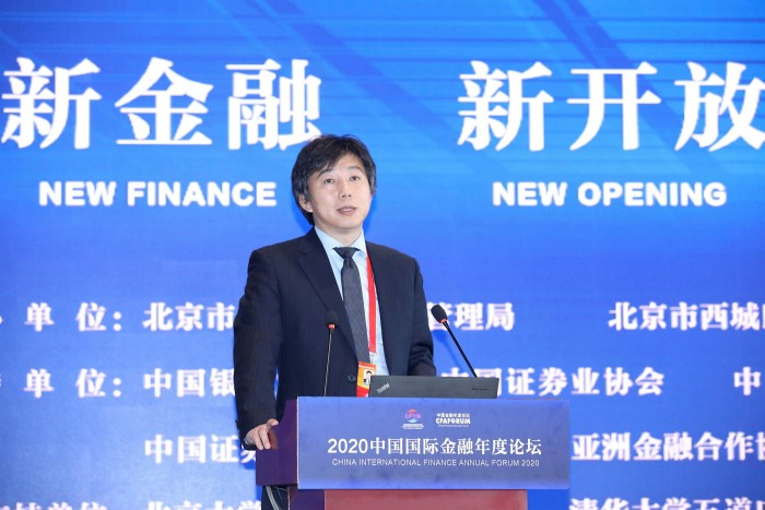 Mu Changchun of the Digital Currency Research Institute says the digital renminbi would prevent Facebook's digital currency from encroaching on China's monetary system