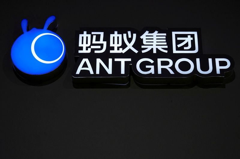 Ant Group shelves share buyback programme for current and departing staff - Bloomberg