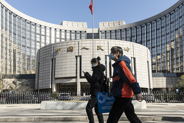 Greetings from the People's Bank of China.