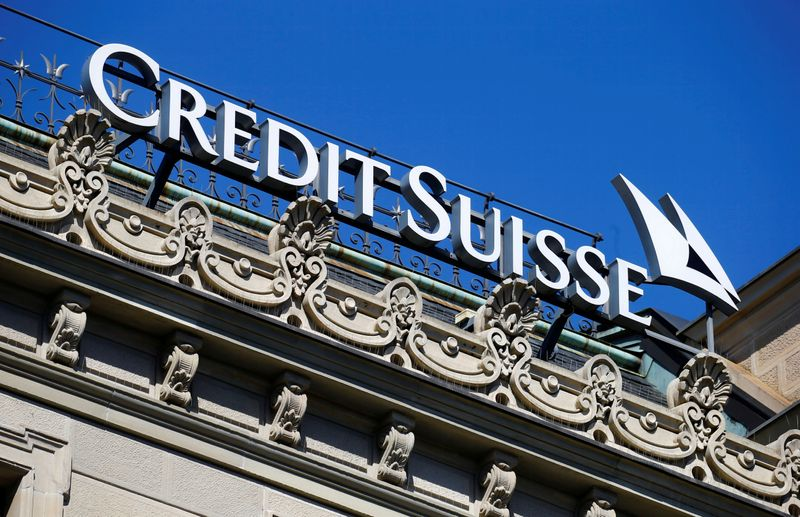 Credit Suisse to pay out more cash to Greensill-linked funds