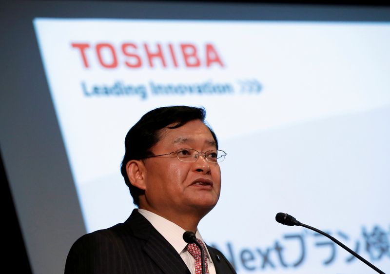 Toshiba board to meet on Wednesday to consider CEO's future -sources