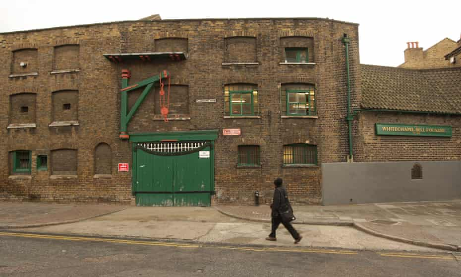 The Whitechapel Bell Foundry in 2009.