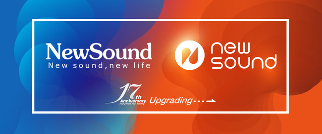 The world surges forward, gaining momentum, and crushing the notion of a pandemic slowdown. After an extraordinary year of remarkable developments, NewSound enters its 18th year of growth, innovation, and enterprise, brimming with confidence, spirit, and anticipation.