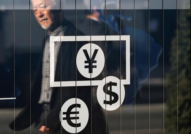 Bankers Hurry to Reassure Market About Their Evergrande Exposure