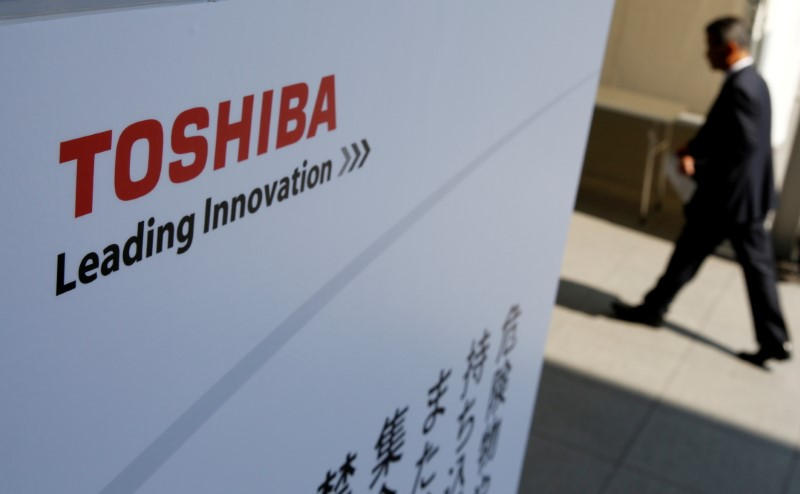 Exclusive: Toshiba's No.2 shareholder calls for immediate resignation of board chair, 3 directors