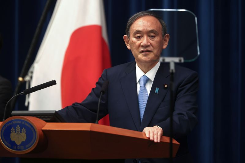 Japan to donate additional $800 million, vaccines to WHO's COVAX body: media