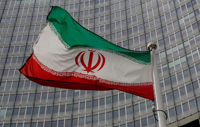 Parties to Iran nuclear deal to meet on Sunday - EU