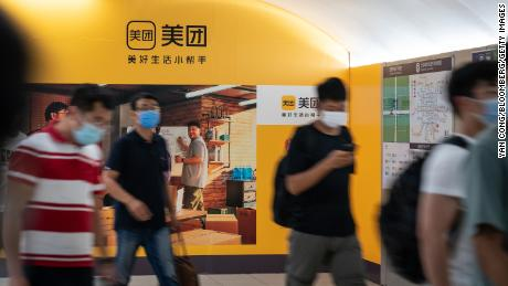 A Meituan ad inside a subway station in Beijing in July.