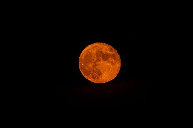 Full moon known as Buck Moon rises in New York. It is also...