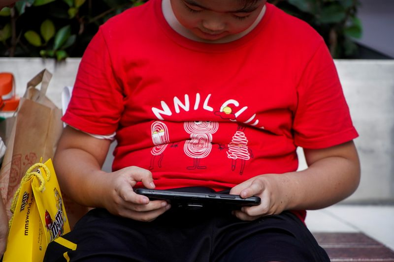 Explainer-Why and how China is drastically limiting online gaming for under 18s