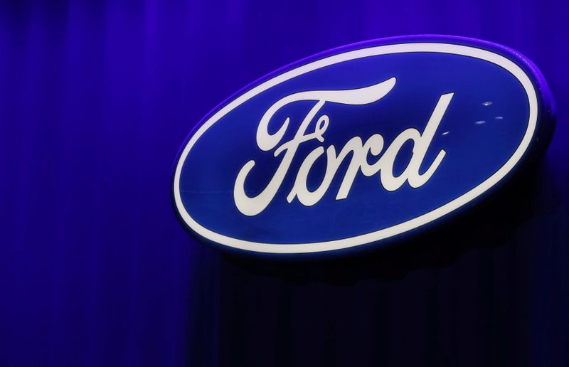Ford to offer salaried buyouts, hopes to cut 1,000 U.S. positions