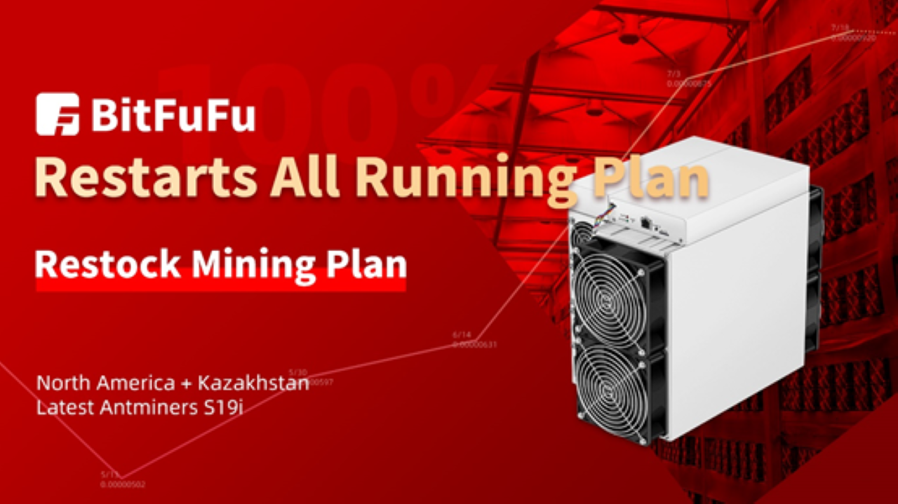 BitFuFu Cloud Hashrate Platform Completed Layout of Mining Farms Outside China
