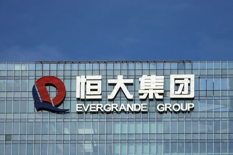 China Evergrande's electric car unit's shares tumble 23% after warning