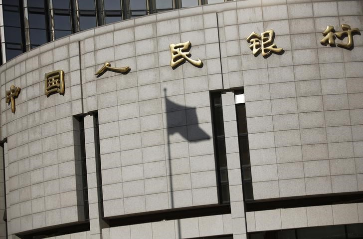 PBOC Adds More Liquidity; Silence on Coupon: Evergrande Update